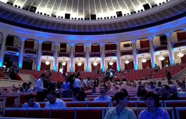 Koncert Muzyki Filmowej - publiczność